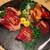 生肉専家 たてがみ - 料理写真: