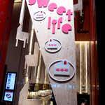 資生堂パーラー サロン・ド・カフェ - 定期的に変わるお洒落なディスプレイは、資生堂パーラーの魅力のひとつ