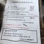 Ishigamarossashioriya -
