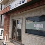 麺~leads~なかの - 外観
