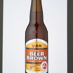 テング酒場 - ビアブラウン小瓶