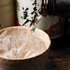 串かつ・炭火焼鳥・鶏ちゃんこ鍋 TSURUGI - ドリンク写真:焼酎
