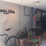 パスタ アルバ -