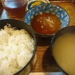 天ぷら しんどう -