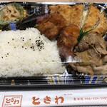 ときわ - スタミナ弁当 ¥710 (トンカツ、唐揚げ、生姜焼き)