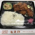 ときわ - 唐揚げ弁当 ¥470