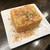 フロントキッチン - 料理写真:自家製厚揚げ(280円)