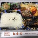 ときわ - 特製幕内弁当 ¥700