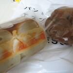 ぐるぐるべゑぐる - 玉子サンドベーグルとブルーベリーベーグル