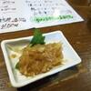 立呑処 まる - 料理写真: