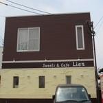 Lien - JR奈多駅の近くにあるロールケーキのお店です。