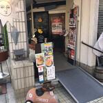 しまなみカレー ルリヲン - by masakun