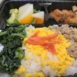 鎌倉バニー - 3色ご飯