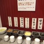 肉めし神丼  -