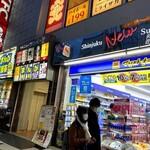 鮨 みや川 - お店の入り口は、マツキヨとKFCの間