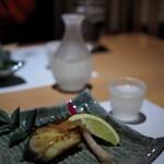 鮨 みや川 - 焼き物:銀鱈の西京焼き