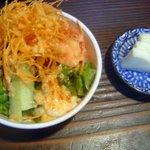 とんかつ ブウ亭 - サラダ