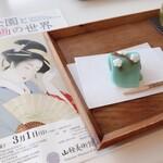 Cafe 椿 -