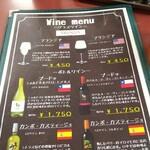 124900650 - なぜかワインリスト?