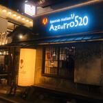 スパニッシュイタリアン Azzurro520 -