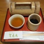 芳魂庵 - くずきり(お番茶付)