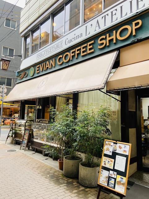 エビアンコーヒー - 外観
