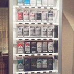 てけてけ - 店内にたばこ自販機あります