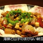 だんだん茶屋 - 海鮮と山芋のまかない納豆