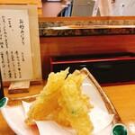 吾妻寿司 -