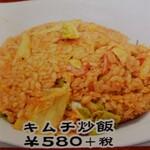 124914596 - メニューより580円+税の表示