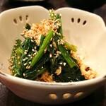 旬菜ダイニング 新 - 鶏ささみとほうれん草のピリ辛