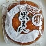 御菓子司 龍昇堂 - 料理写真:川口温泉「黒糖まんじゅう」\80です