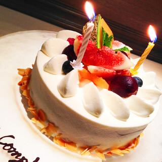 お誕生日や記念日にも是非ご利用ください☆