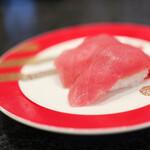 金沢まいもん寿司 - 本まぐろ赤身☆