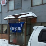 レストラン 鈴屋 - 外観
