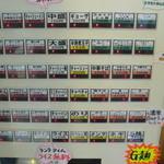石六家 - 券売機
