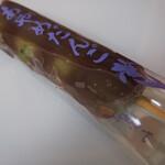 石川菓子店 - 料理写真:
