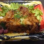 マルエツ - スタミナカルビ丼。