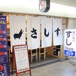 大阪で今、大注目の梅田第3ビルに店舗があります!!