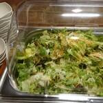 クッキングフォレスト - サラダも無料!