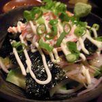 いざかや メネフネ - アボガドと韓国海苔のサラダ