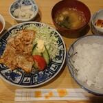 渡辺 - 生姜焼¥700-
