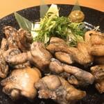 jidorisemmontenkoshitsuizakayakittei -