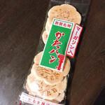 だるま屋  - 料理写真:マーガリン入り❤︎