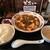 ドラゴン食堂 - 料理写真:麻婆定食780円税込