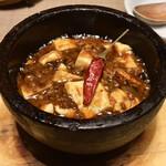 ロンフービストロ - 石鍋麻婆豆腐(小)