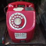 124949441 - 懐かしの赤電話