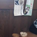 丸福 - 丸福の卓上調味料(12.01)