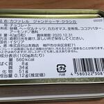 124951652 - 缶の裏側