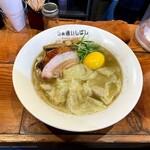 Raxamenishibashi - 200202ワンタン塩らぁ麺(W)1030円+味玉100円